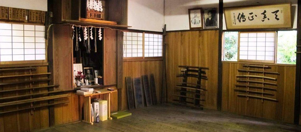 Katori-Shinto-ryu-dojo