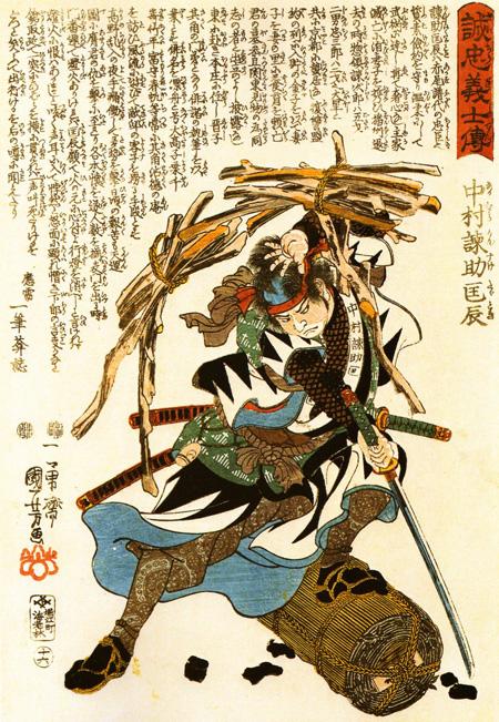 kij kontra miecz Sztuka walki kijem - Bojutsu