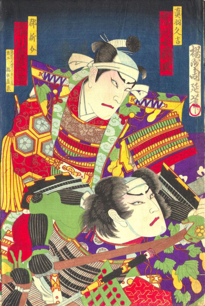 samuraj Sztuka walki kijem - Bojutsu